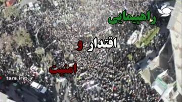 راهپیمایی مردمی