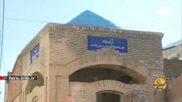 آرامگاه سید شریف جرجانی
