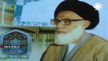 دستغیب، شهید محراب