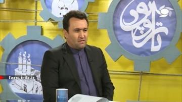 بررسی بودجه 99 فارس