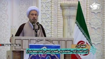 بصیرت و استقامت ضامن تداوم انقلاب اسلامی