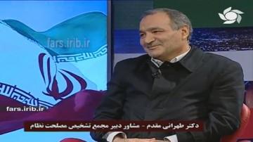 مصاحبه با برادر شهید طهرانی مقدم