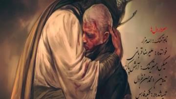 سردار دل ها (الله مزار)