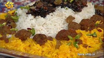 قنبر پلو شیرازی