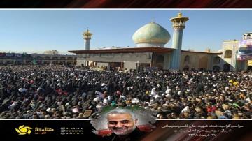 خروش شیرازی ها در فراق سردار