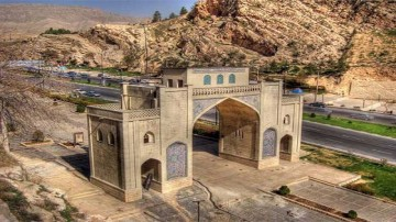 قصه دروازه قرآن