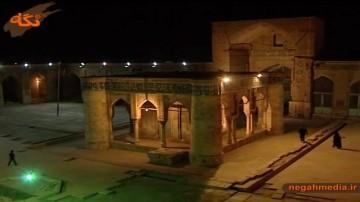 مستند خدایخانه-مسجد عتیق شیراز