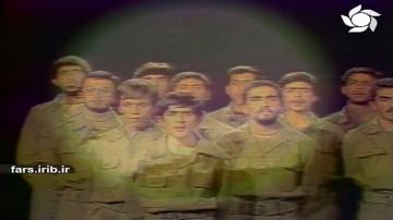 سرود نوستالژی 22 بهمن