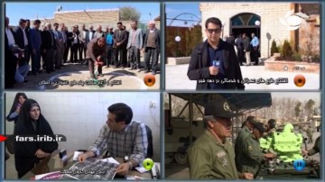 رویدادهای استان 23 بهمن ماه