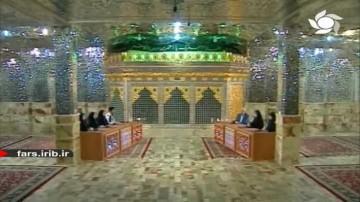 آستان مهر - قسمت اول