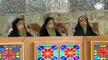 آستان مهر - قسمت دوم