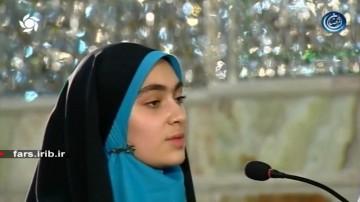 آستان مهر - قسمت سوم