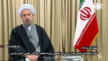 لطف الله دژکام نامزد انتخابات مجلس خبرگان