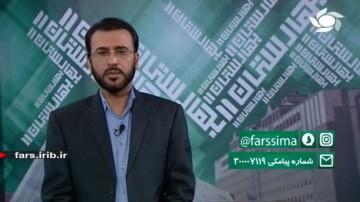 اسناد بالا دستی و نمایندگی مجلس