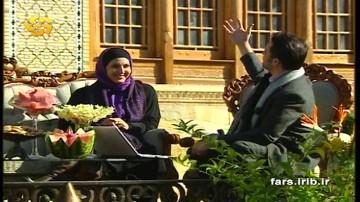 گلچین خوشا شیراز- قسمت سوم