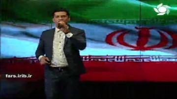 ترانه قشقایی ایران وطنوم