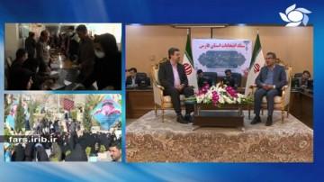 ارتباط با ستاد انتخابات فارس - 15:10