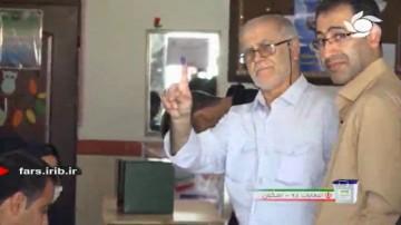 انتخابات در فارس - بخش خبری 17:30
