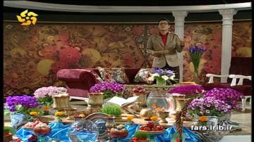گفتگو محسن آزادی با منوچهر والی زاده