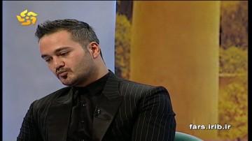 گفتگو با میلاد کیمرام و سحر دولت شاهی در برنامه خوشا شیراز