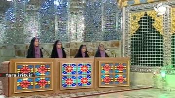 آستان مهر-قسمت چهارم