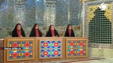 آستان مهر -قسمت هفتم