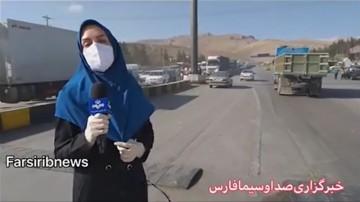 ادامه مسافرت ها به استان فارس