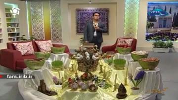 شیراز قشنگه کاکو