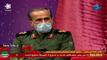 نقش سپاه فجر فارس در کمک به سیل زدگان