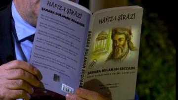نسخه ها و تفاسیر دیوان حافظ