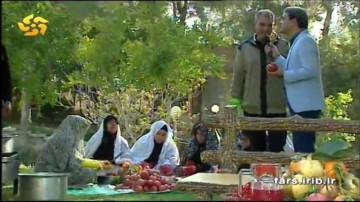 صبح دلگشا - جشنواره انار فاروق