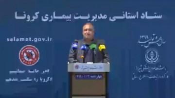 آخرین آمار کرونا در فارس- 13 فروردین