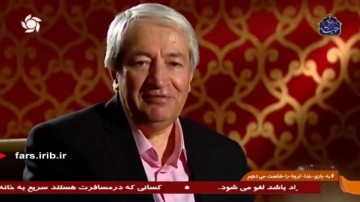 تفالی به حافظ شیرازی