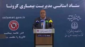 آمار ابتلا به کرونا در فارس تا تاریخ ۱۵فروردین