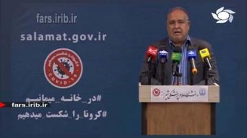 آخرین آمار کرونا در فارس-1 اردیبهشت