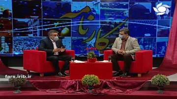 استان فارس بالاترین رتبه در ایجاد تعاونی