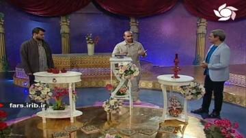 گروه جهادی مسجد ایرانی