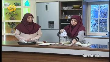 آموزش اسلایس نارگیل در کاشانه مهر
