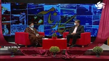 چشم انداز سازمان اوقاف در سال 99