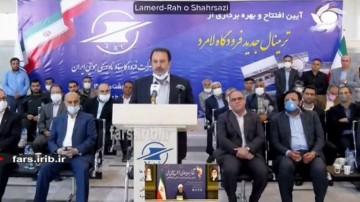 دکتر رحیمی استاندار فارس