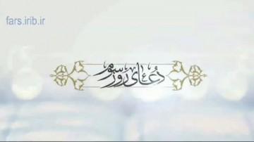 دعای روز سوم ماه مبارک رمضان