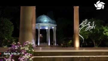 دعای سحر های ماه مبارک رمضان