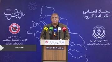 تازه ترین آمار کرونا در فارس، ۹ اردیبهشت