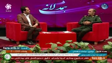 گوشه ای از مهربانی های مردم فارس در رزمایش همدلی