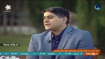 مهربانی پزشکان شیرازی مرحم زخم های بیماران