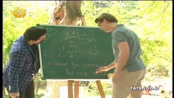 ایتم دور خوشا شیراز 25 فرودین