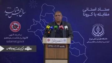 تازه ترین آمار کرونا در فارس، 14 اردیبهشت 99