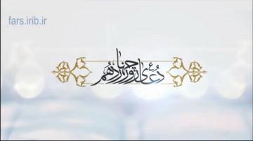 دعای روز چهاردم ماه مبارک رمضان