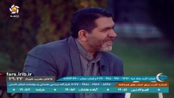 فارسی ها گره گشایِ دستان زندانی ها