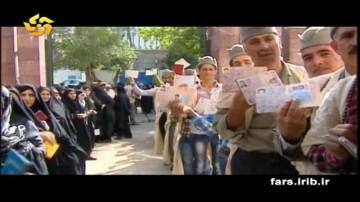 ایران-ترانه محلی لری